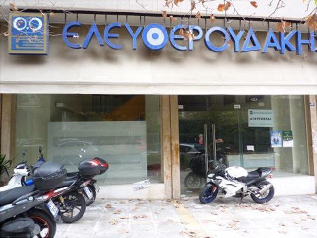 3-5, Syntagmatarchi Davaki, Ampelokipi